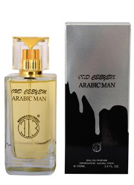 OUD CEEYE-ARABIC MAN
